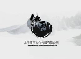 太级音乐 - 【中华演艺伴奏网-绯雨音乐工作室】独家制作试听