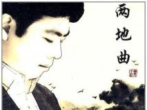 王红星 - 两地曲【WAV无损音质原版立体声伴奏】.wav