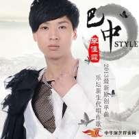 2010快乐男生-90后新生代歌手-【李佳霖】---代表作《再见吧校园》《许多年以后》等