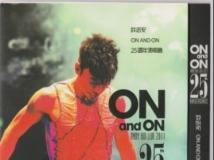 许志安 - On and On 25周年演唱会【2011年9月26日发行】