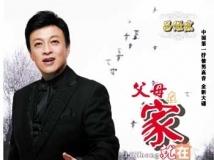 吕继宏 - 向快乐看齐【WAV无损音质原版立体声伴奏】.wav