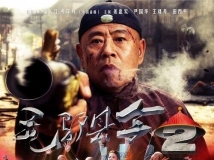 潘长江 - 灯火【官方WAV无损音质原版立体声伴奏】 .wav