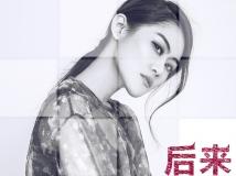 梦然 - 后来我去北京找过你【WAV无损音质原版立体声伴奏】.wav