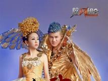 炫风组合 - 中国节拍【WAV无损音质原版立体声伴奏】.wav