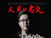 许鹤缤 - 誓如当初【WAV无损音质原版立体声伴奏】.wav