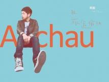 阿超 - 【祝_旅途愉快】2012年4月03日发行