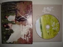 牛奶咖啡 - 去寻找【EP 2011年07月19日发行】