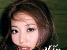 A-LIN - Ah Ah【无损音质WAV原版伴奏】.wav