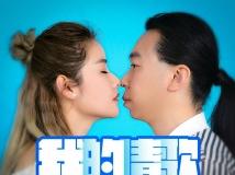 孙江枫 - 我的情歌【WAV无损音质原版立体声伴奏】.wav