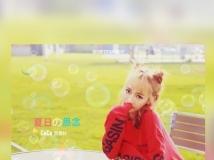 贺敬轩 - 夏日的思念【官方WAV无损音质原版立体声伴奏】.wav