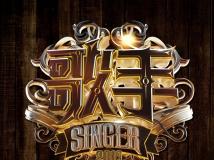 Jessie J+李玟+KZ·谭定安 - Bang Bang【WAV无损音质原版立体声伴奏】.wav