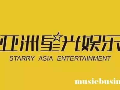 亚洲星光娱乐获合润传媒千万投资,估值达4亿